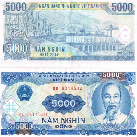 5000 Vietnam Dong