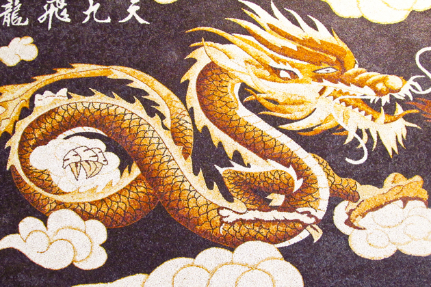 dragon vietnamese zodiac sign